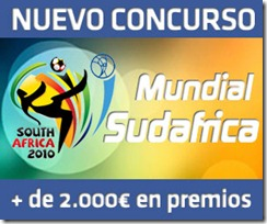 mundialsudafrica300x250